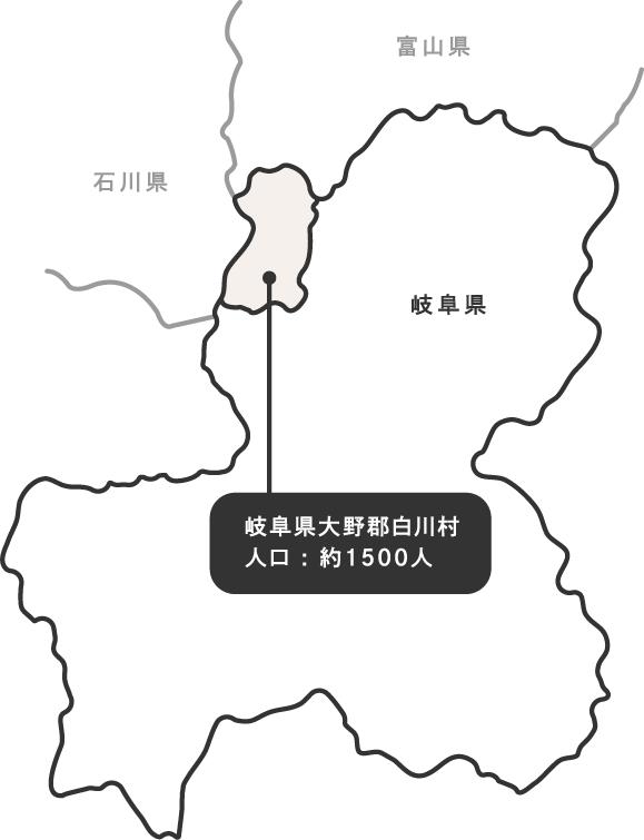 白川村の地図